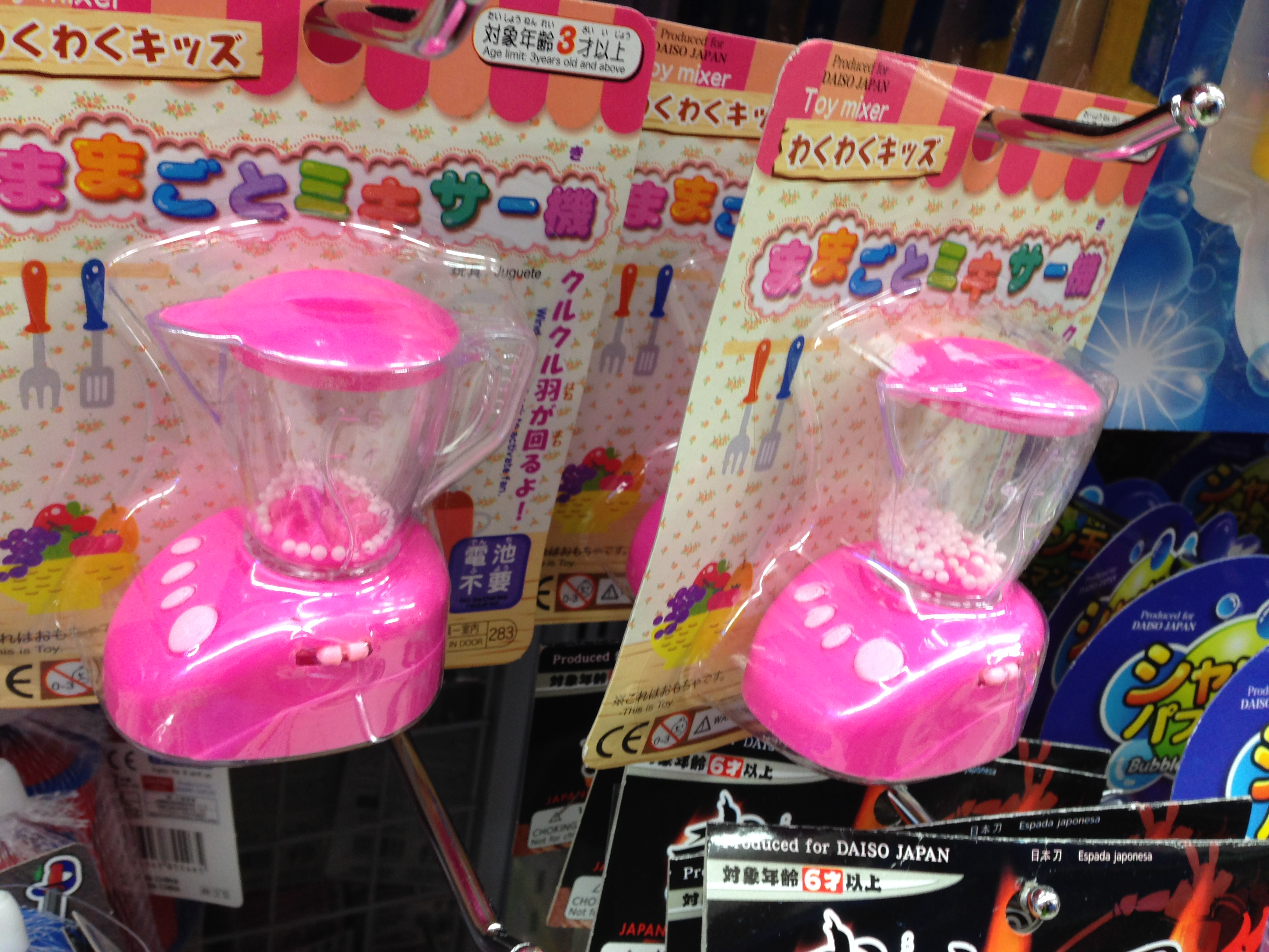 Inexplicably miniaturized, just like many kawaii Japanese items.