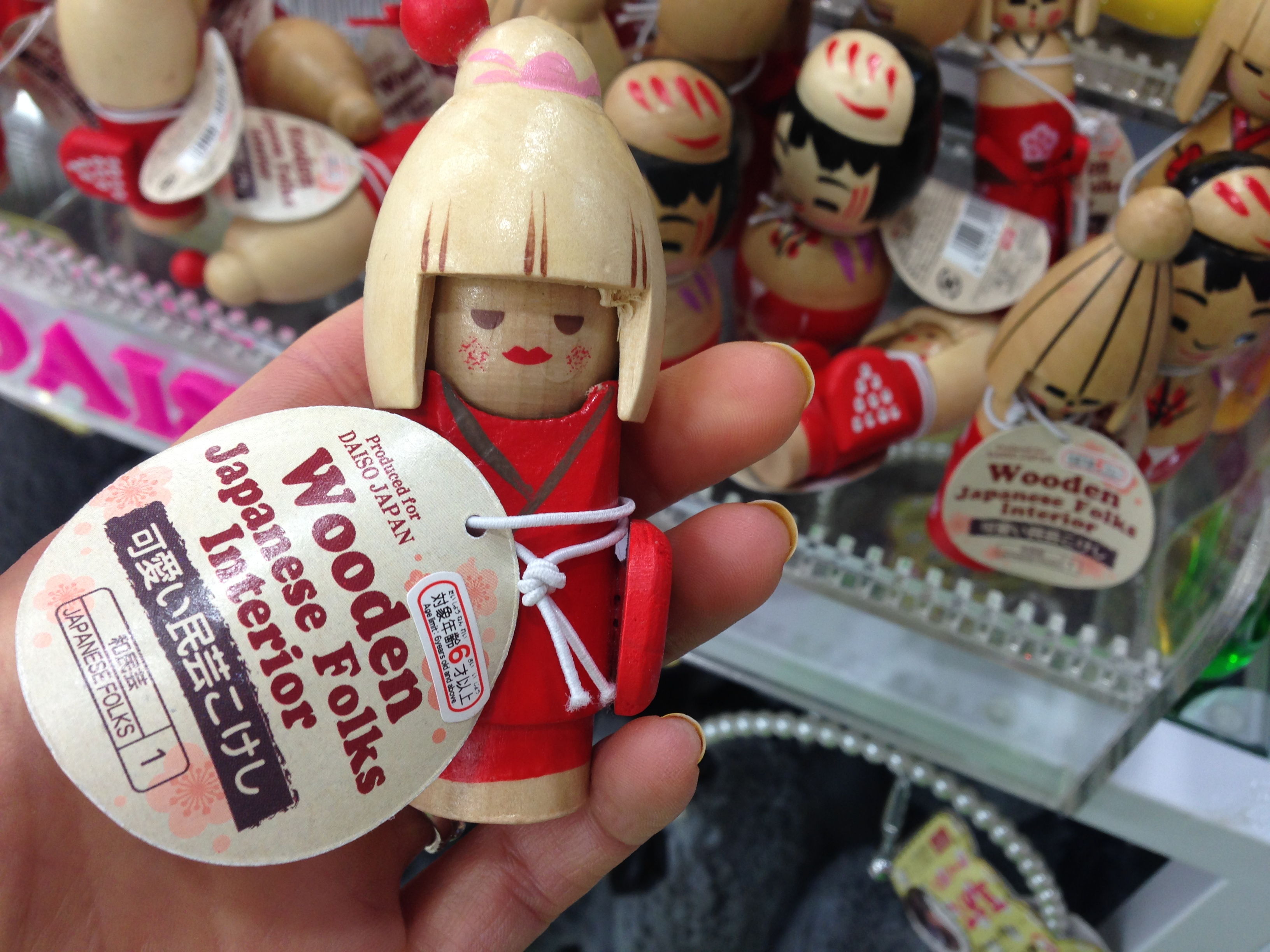 This wooden towheaded doll lady is capturing my heart the same way the random nutcrackers always do every Xmas at Target.