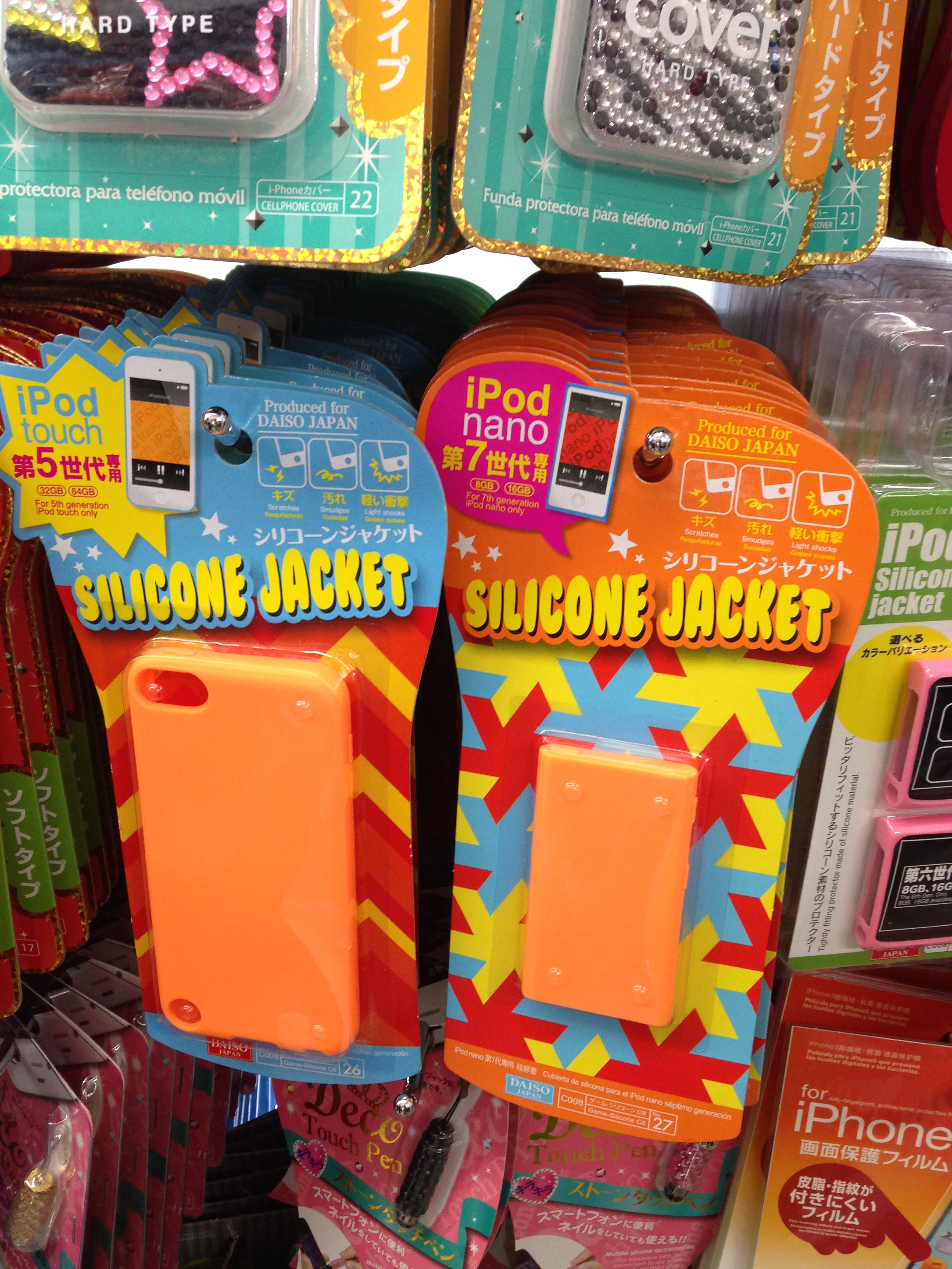 "Excuse me, not ""iPhone case,"" but this sleeker title. ""Cone jack,"" if you truly must."