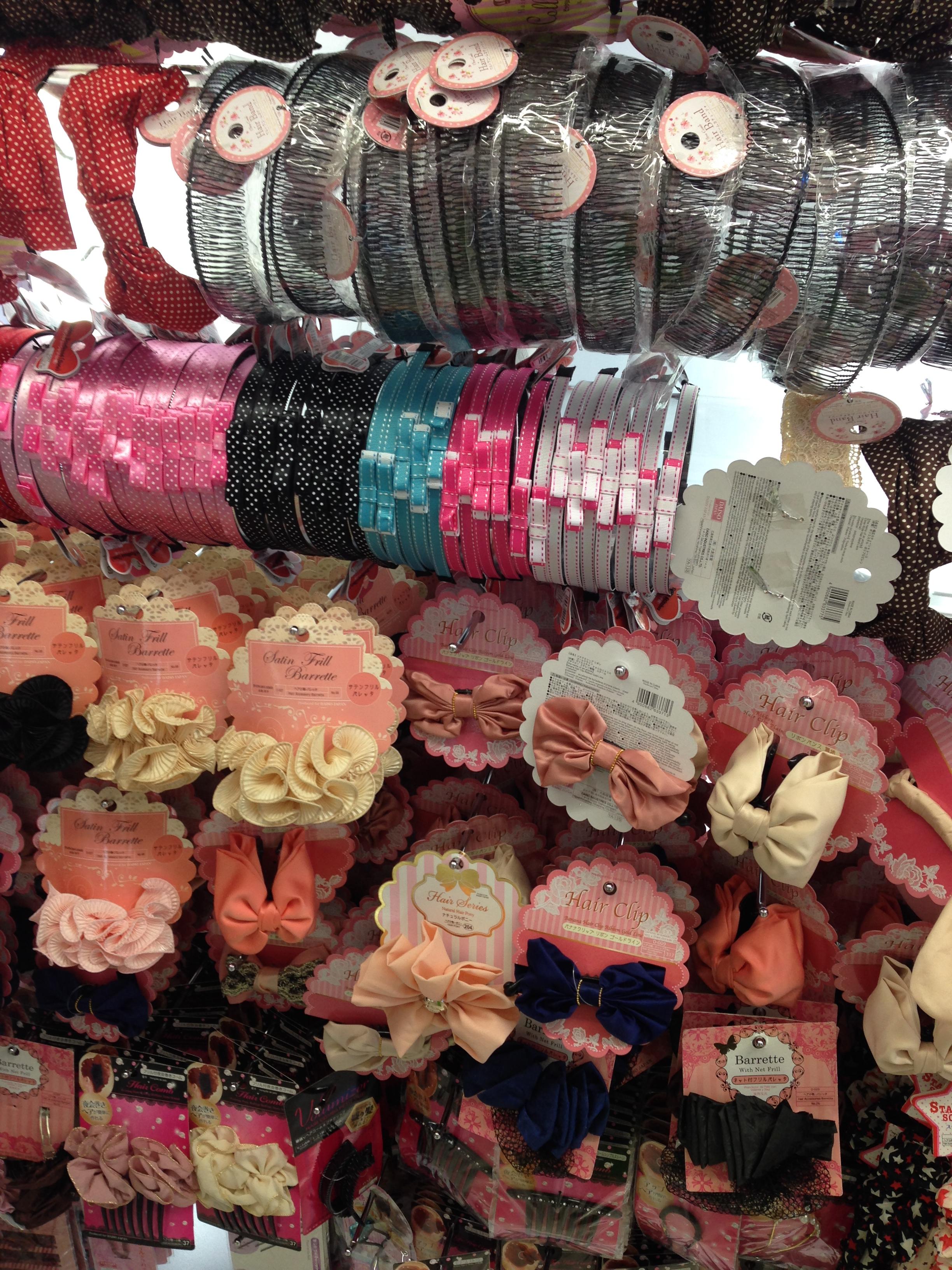 FOUND: Cressida Bonas' hair supply store.