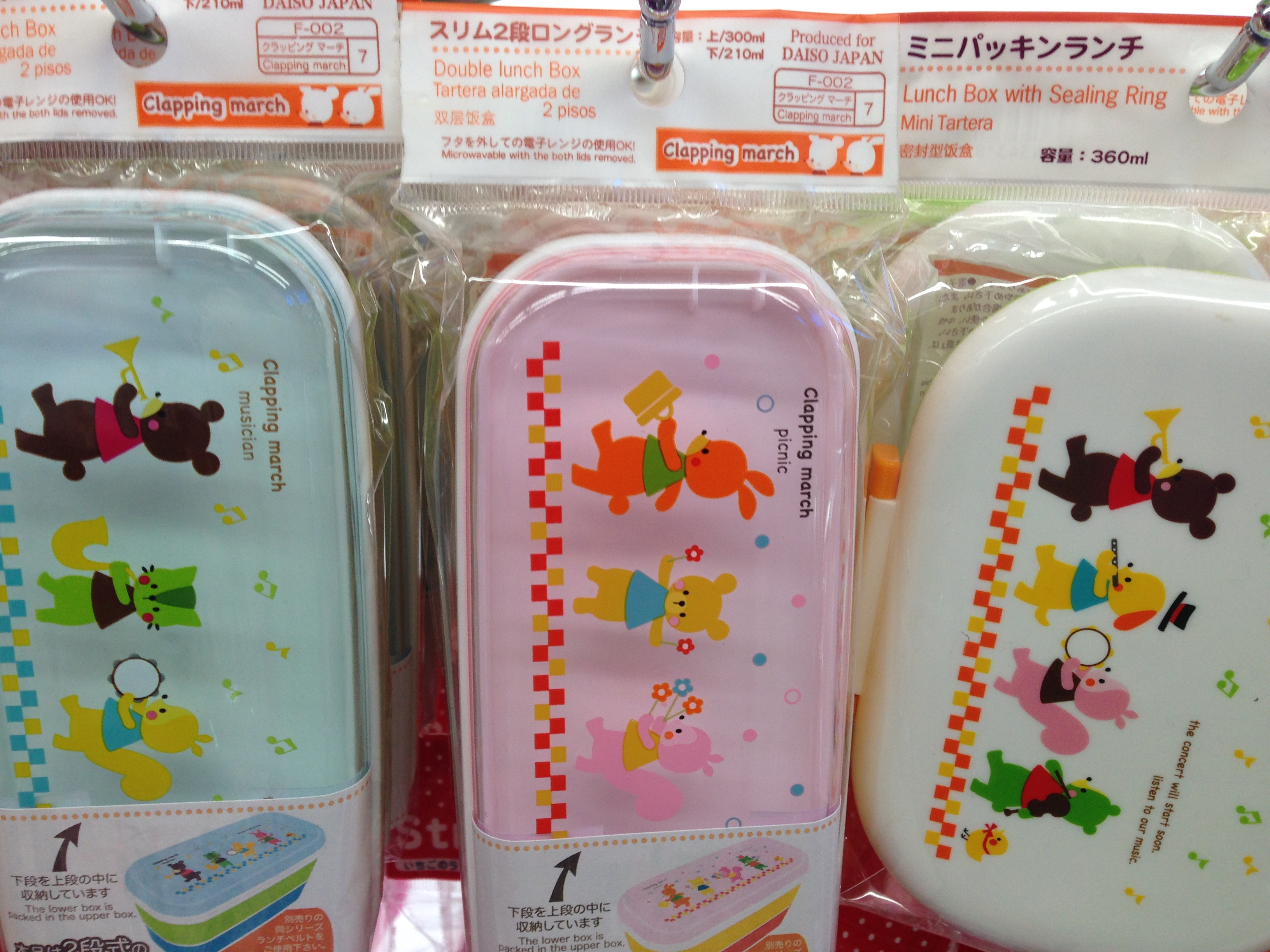 """These palm-sized cuties are ... """"lunchboxes."""" My goodness, portion control!"""